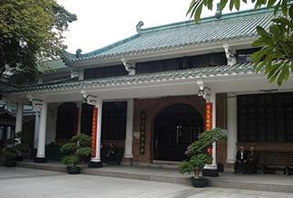 Мечеть Хуайшэн в Гуанчжоу