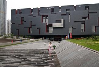 Музей провинции Гуандун в Гуанчжоу