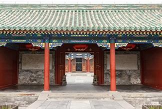 Дворец Гунванфу в Пекине