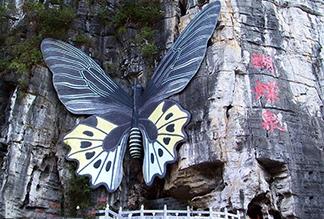 Источник Бабочек в Дали