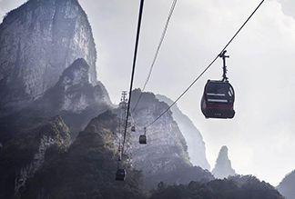 Гора Байюньшань в Гуанчжоу, Китай