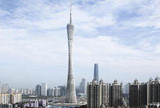 Телебашня в Гуанчжоу, Китай