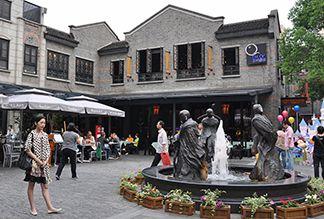 Район Синьтяньди в Шанхае