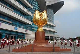 Площадь Золотой Баухинии в Гонконге