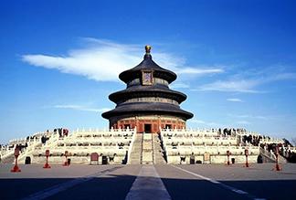 Тур «Остров Хайнань + Пекин» на 14 дней/13 ночей