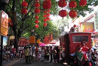 Пекинская пешеходная улица в Гуанчжоу