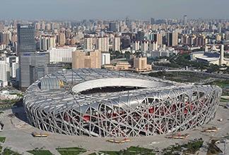 Пекинский национальный стадион
