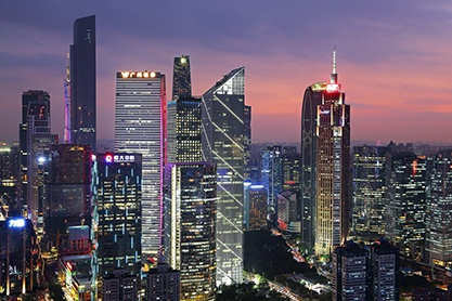 Туры в Гуанчжоу в Сентябре 2018 года