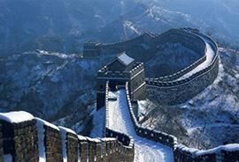 Туры в Китай зимой