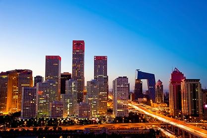 Туры в Пекин из Москвы в 2017 году