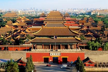 Туры в Китай в Июне 2018 года