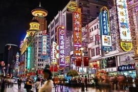 Выходные в Шанхае