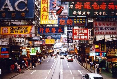 Бизнес туры в Пекин