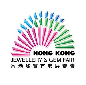 Гонконг. Jewellery and Gem Fair 2017