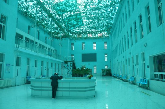 Государственный военный госпиталь на о хайнань при