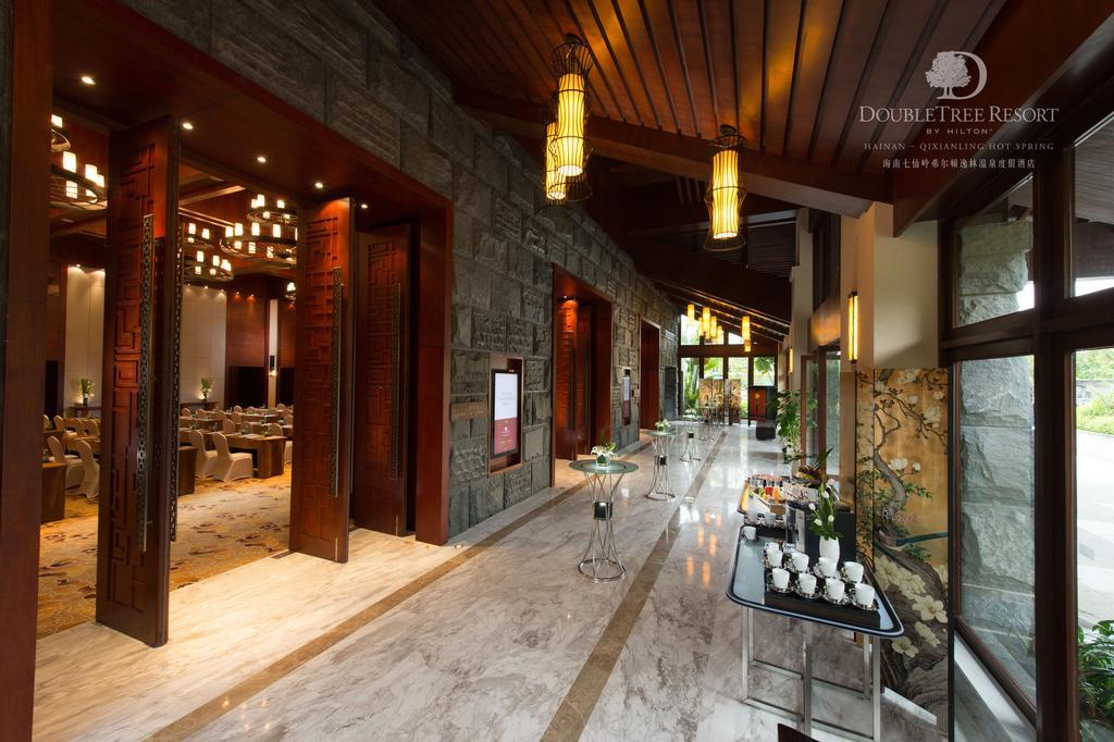 Отель DOUBLE TREE RESORT BY HILTON 5* на о.Хайнань
