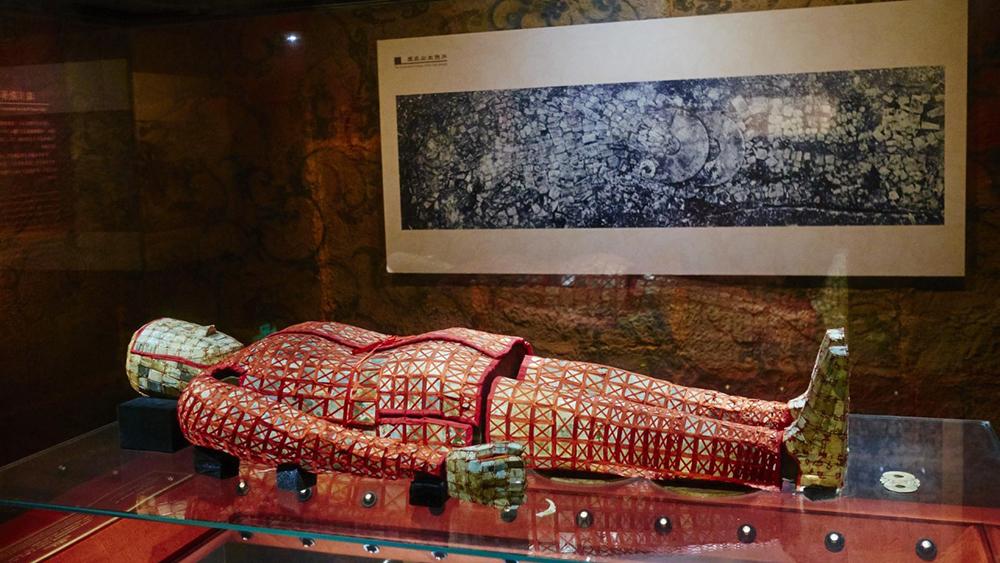 Музей короля Наньюэ Западной Хань