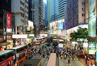 Козуэй Бэй в Гонконге