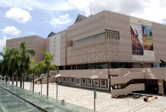 Гонконгский музей искусств