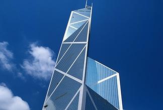Башня Банка Китая в Гонконге