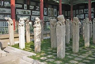 Музей Лес Стел в Сиане