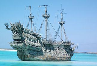 Остров Пиратов в Санье, Китай