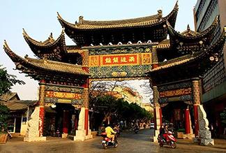 Старый город Цзяньшуй в Куньмине