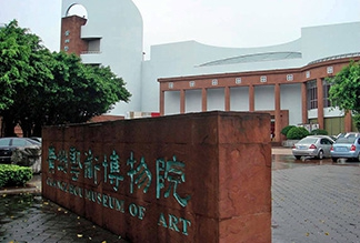 Музей искусств Гуанчжоу