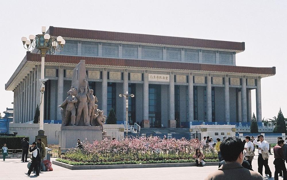 Мавзолей Мао Цзэдуна в Пекине