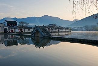 Деревня Сиди в Хуаншане