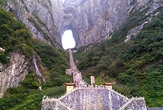 Гора Тяньмэнь в Китае