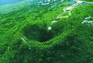 Вулкан Ма Ань на Хайнане