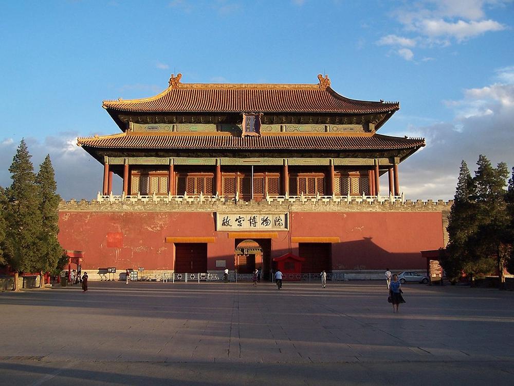 Императорский дворец-музей Гугун в Пекине