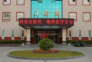 Тибетский центр традиционной китайской медицины в Пекине