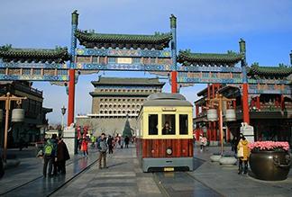 Традиционная пешеходная улица Цяньмэнь в Пекине