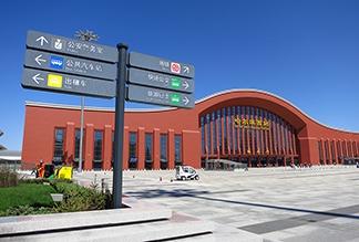 Железнодорожный вокзал Харбина