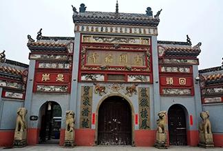 Храм Кайфу в Чанше