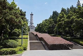 Парк мучеников в Чанше