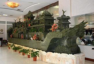 Нефритовая фабрика в Пекине