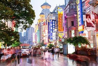 Торговая улица Нанкин Роуд в Шанхае