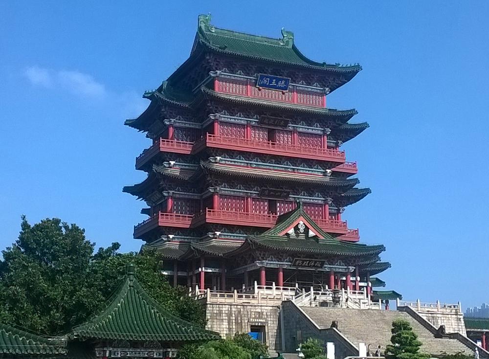 Павильон Тэнван в Наньчане