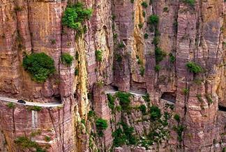 Туннель Гуолян, опасная горная дорога в Китае