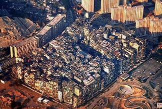 Район Коулун в Гонконге