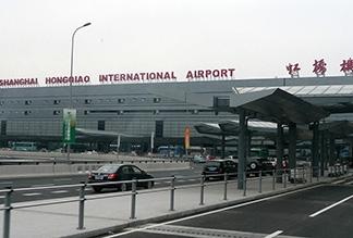 Международный аэропорт Шанхая Хунцяо