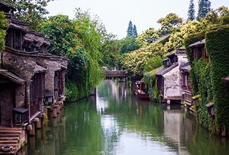 Водный город Учжэнь