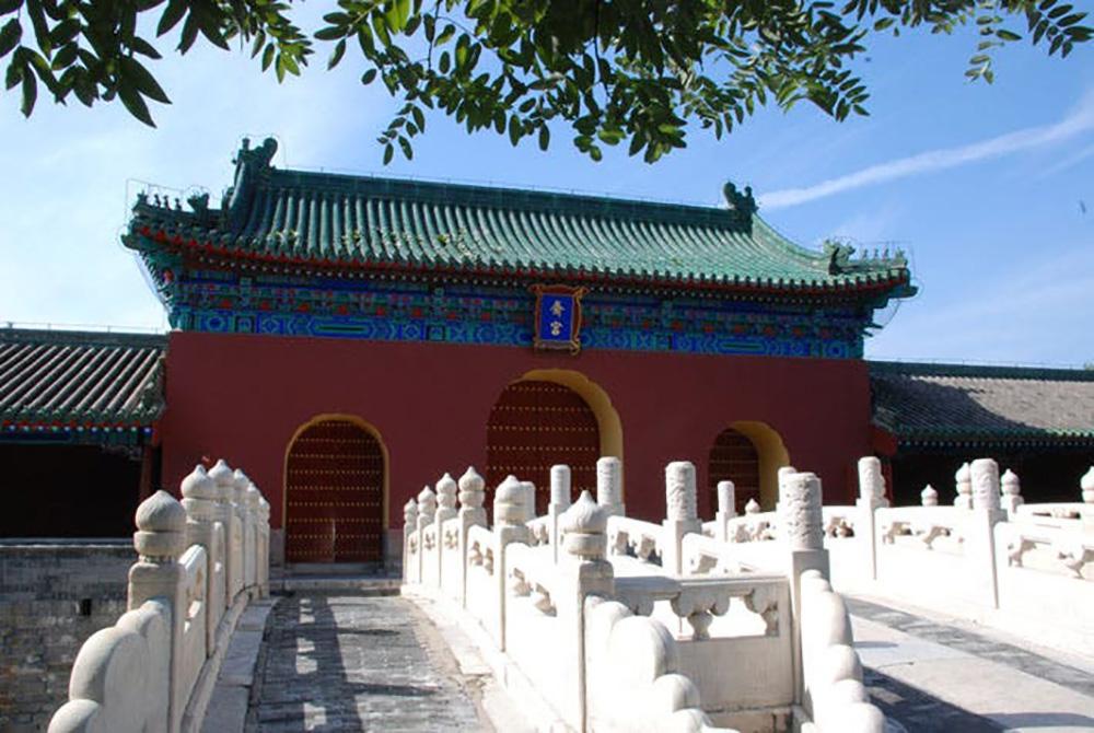 Дворец Воздержания в Пекине