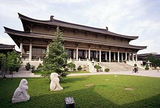 Музей Сианя