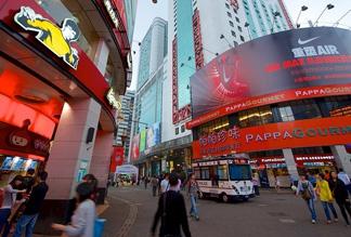 Пешеходная улица Beijing Road