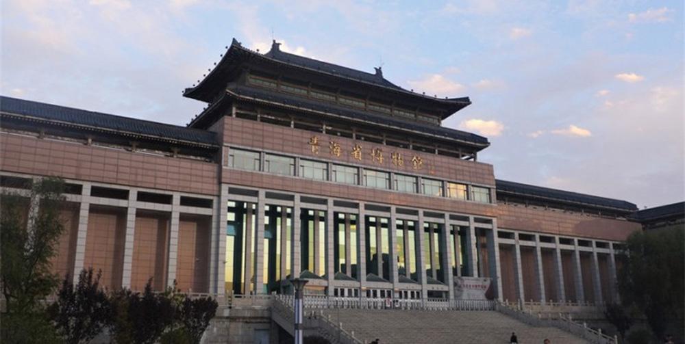 Музей провинции Цинхай в Сучжоу