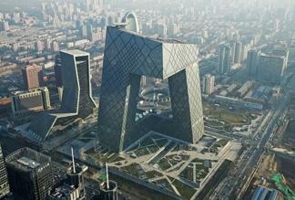 Штаб квартира CCTV в Пекине